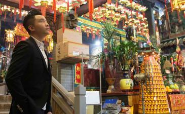 Samuel Tsang Tsz Kitprofile image