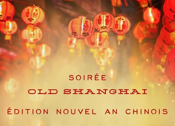 Shanghai Night SPECIAL CHINESE NY