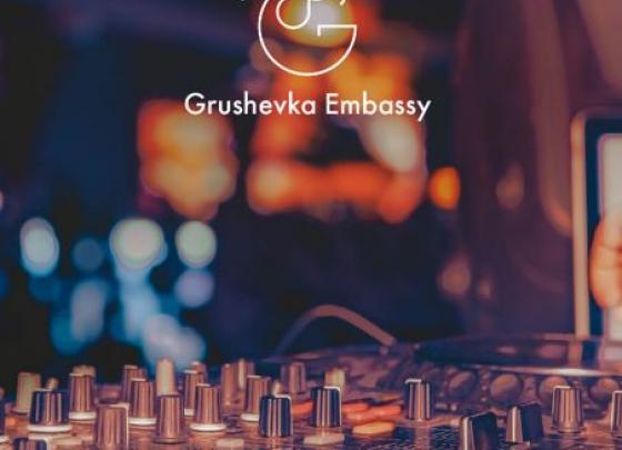 Grushevka Embassy!