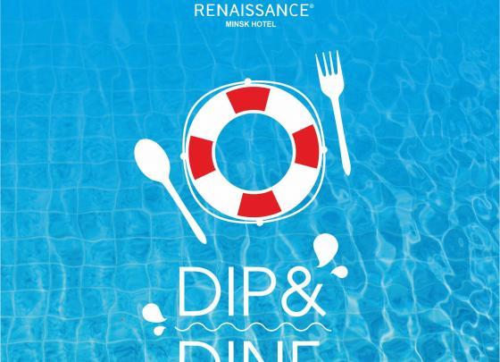 Dip & Dine