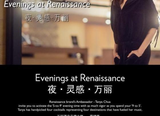 Evening at Renaissance
