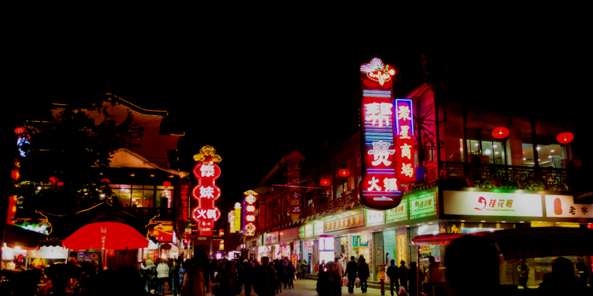 Photo of Fuzimiao, Nanjing