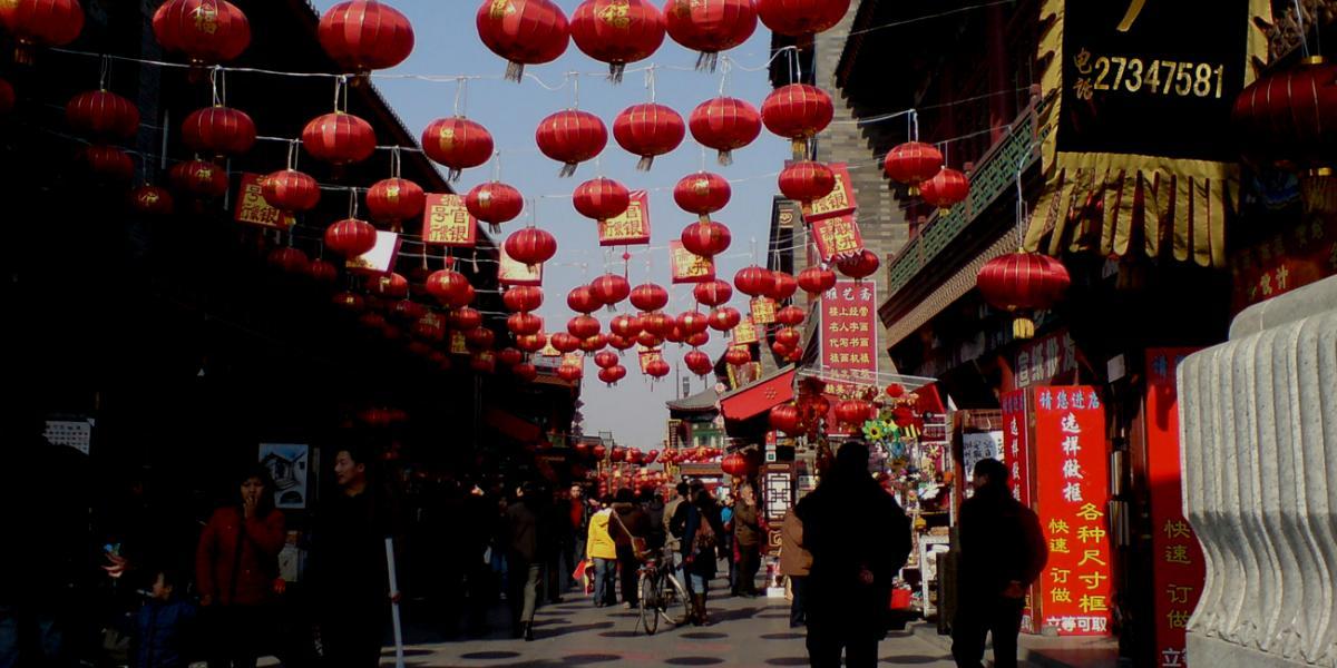 Tianjin - navigator profile image