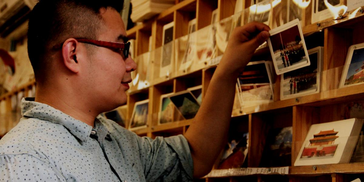 Photo of Chuck Zhang, Navigator