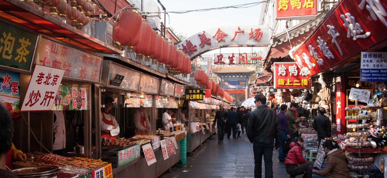 Silk street beijing online dating