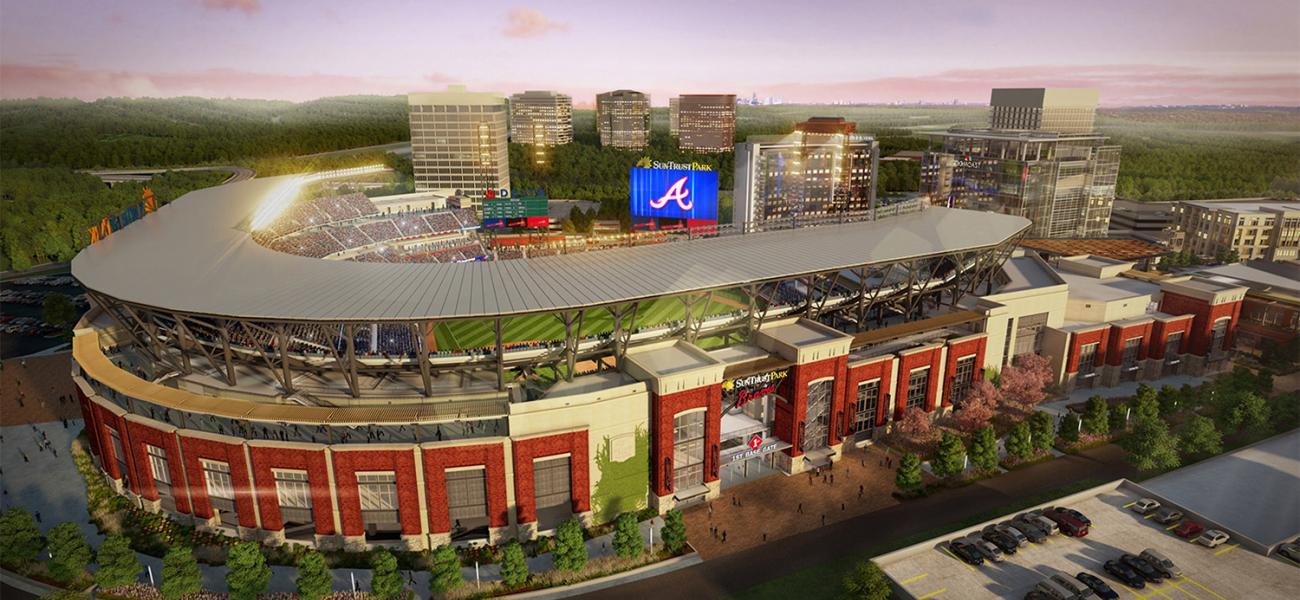 Atlanta Convention Center Hotels